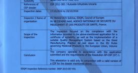 2017年3月取得芦丁欧盟EDQM及法国GMP证书 1