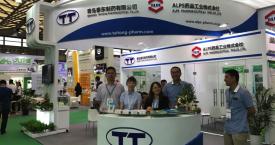 2017年6月20日~6月22日 第十七届世界制药原料中国展 1