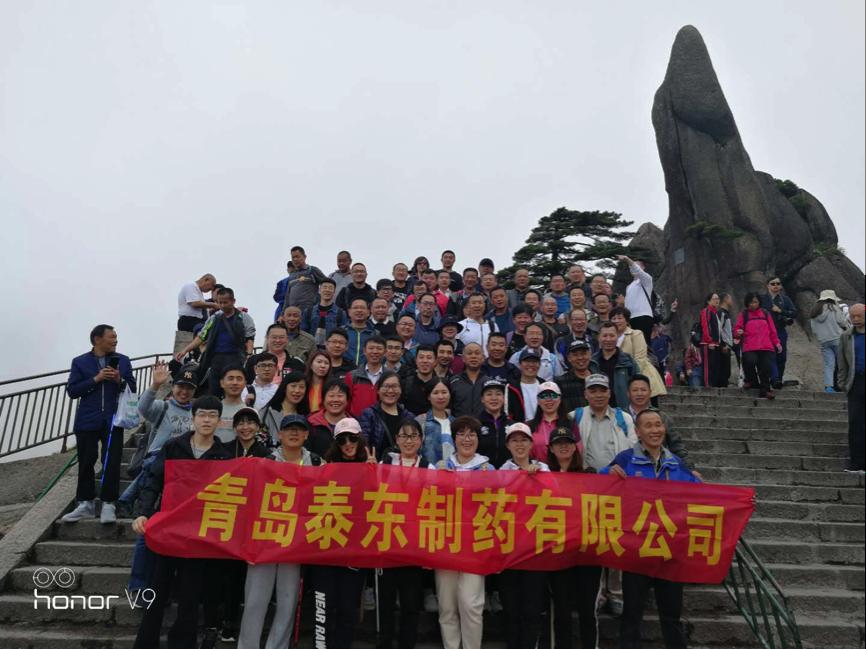 201905_huangshan1